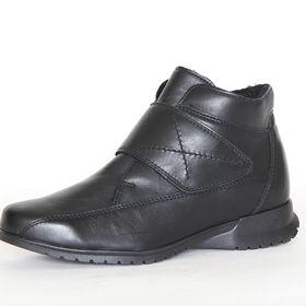 Výprodej zimních bot - Plaňany 7e1c8629ba