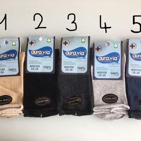zdravotní ponožky - Třebechovice pod Orebem de935527b4