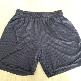 65254cd290b Nejlevnější inzeráty sportovní kraťasy - Bazar oblečení