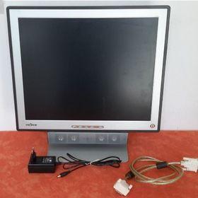 52b07c85a Inzeráty LCD monitor - Bazar a inzerce zdarma - Sbazar.cz