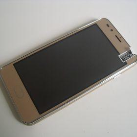3b26836ca Inzeráty Android - Mobil bazar, použité mobilní telefony - Sbazar.cz