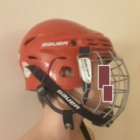 Inzeráty Hokejová helma - Bazar a inzerce zdarma - Sbazar.cz e711ce6837