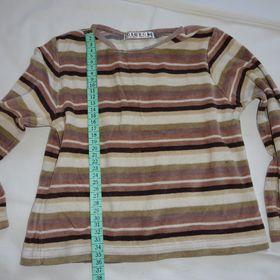 040d5e6e4c6 Nejlevnější inzeráty mikina 110-116 - Bazar a inzerce zdarma - Bazar ...