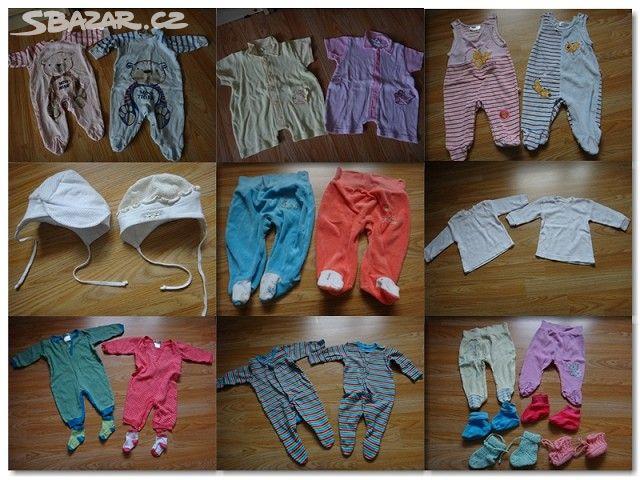 c76bf71099f Prodám mix oblečení pro dvojčátka (páreček -  - Frýdek-Místek ...