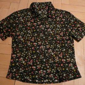 Nejlevnější inzeráty khaki košile - Ostatní oblečení 1db4c96ad0