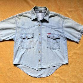 Nejlevnější inzeráty retro košile - Bazar oblečení cadb309a42