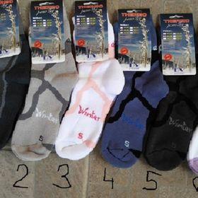 Nejlevnější inzeráty pánské ponožky - Bazar a inzerce zdarma - Bazar ... 096a744371