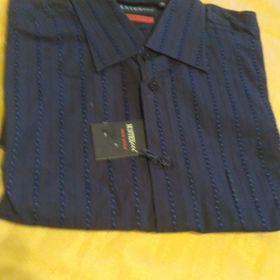 Inzeráty Košile vel - Bazar oblečení 0c2b58996a