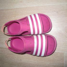 Inzeráty adidas vel.25 - Dětské letní boty bazar - Sbazar.cz 3ccc1ded53