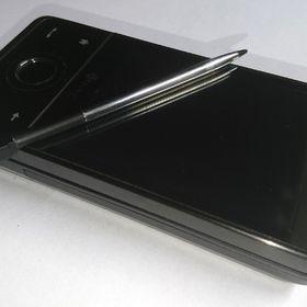 d0a1905d1 Inzeráty PRODÁM TELEFON - Mobilní telefony HTC bazar - Sbazar.cz