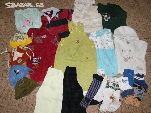 Dětské oblečení - vel 74-86  11cab613c3