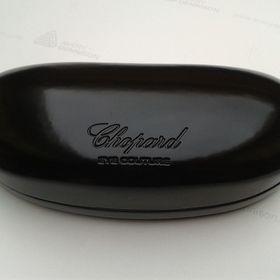 Inzeráty chopard - Bazar a inzerce zdarma - Sbazar.cz 7d231bc44e0