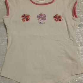 d3edf5f982a Nejlevnější inzeráty tričko s flitry - Bazar dětského oblečení ...