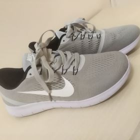 Nové Nike tenisky - Praha - Sbazar.cz a0db53ac7dc