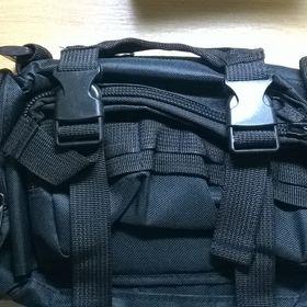 Inzeráty takticka - Bazar oblečení c9ddacf75a